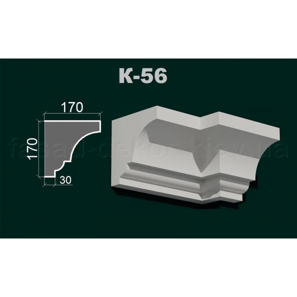 Карниз К-56
